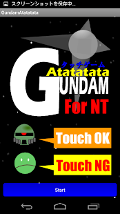 GUNDAMATATATATATA FOR NEWTYPE