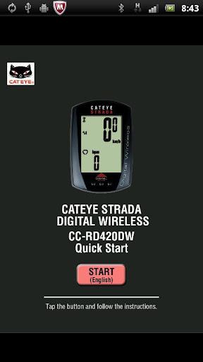StradaDT HR-EN 1.3 Windows u7528 1