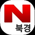 누비자 중국 북경여행 logo