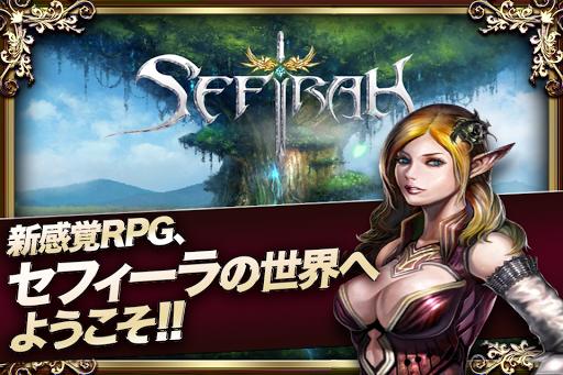 【無料アクションRPGゲーム】セフィーラ