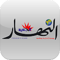 Ennahar logo