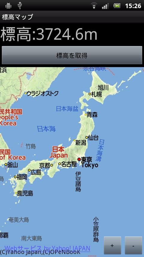 Elevation Map Android Apps On Google Play - Japan elevation map