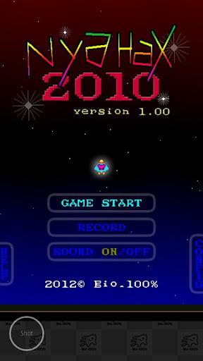 NyaHaX 2010 1.0.0 Windows u7528 1