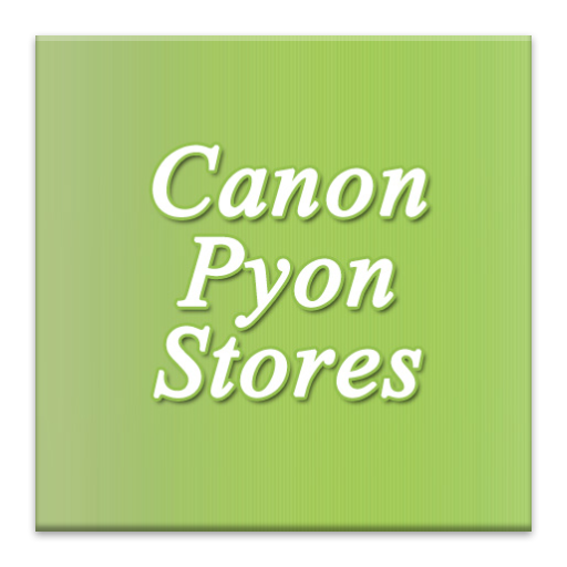 商業App|Canon Pyon Stores LOGO-3C達人阿輝的APP