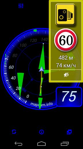 MapcamDroid Speedcam  screenshots 8