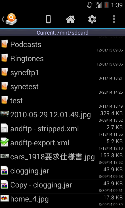 AndExplorerPro (file manager) - screenshot