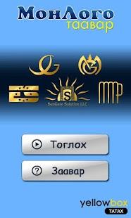 Tt eSPORTS Poseidon Z Illuminated Mechanical Gaming Keyboard - Blue Switches - Newegg.com