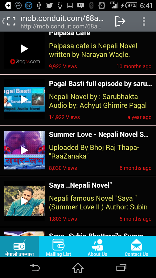 Nepali Novel- screenshot