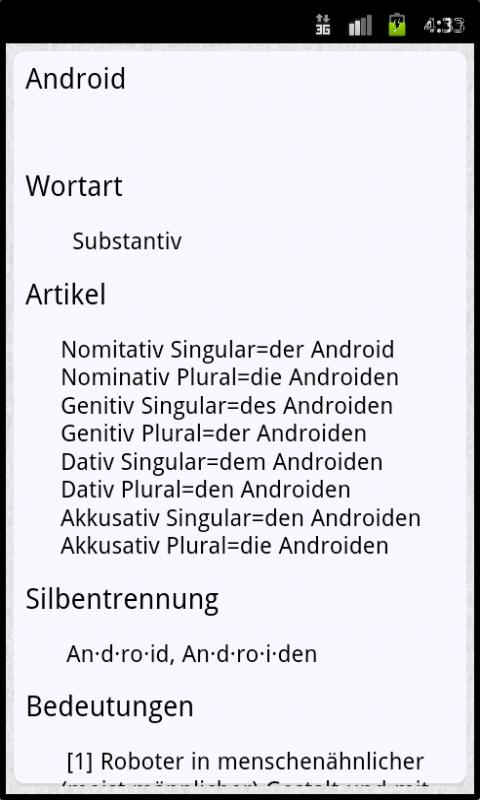 Deutsches Wörterbuch - screenshot