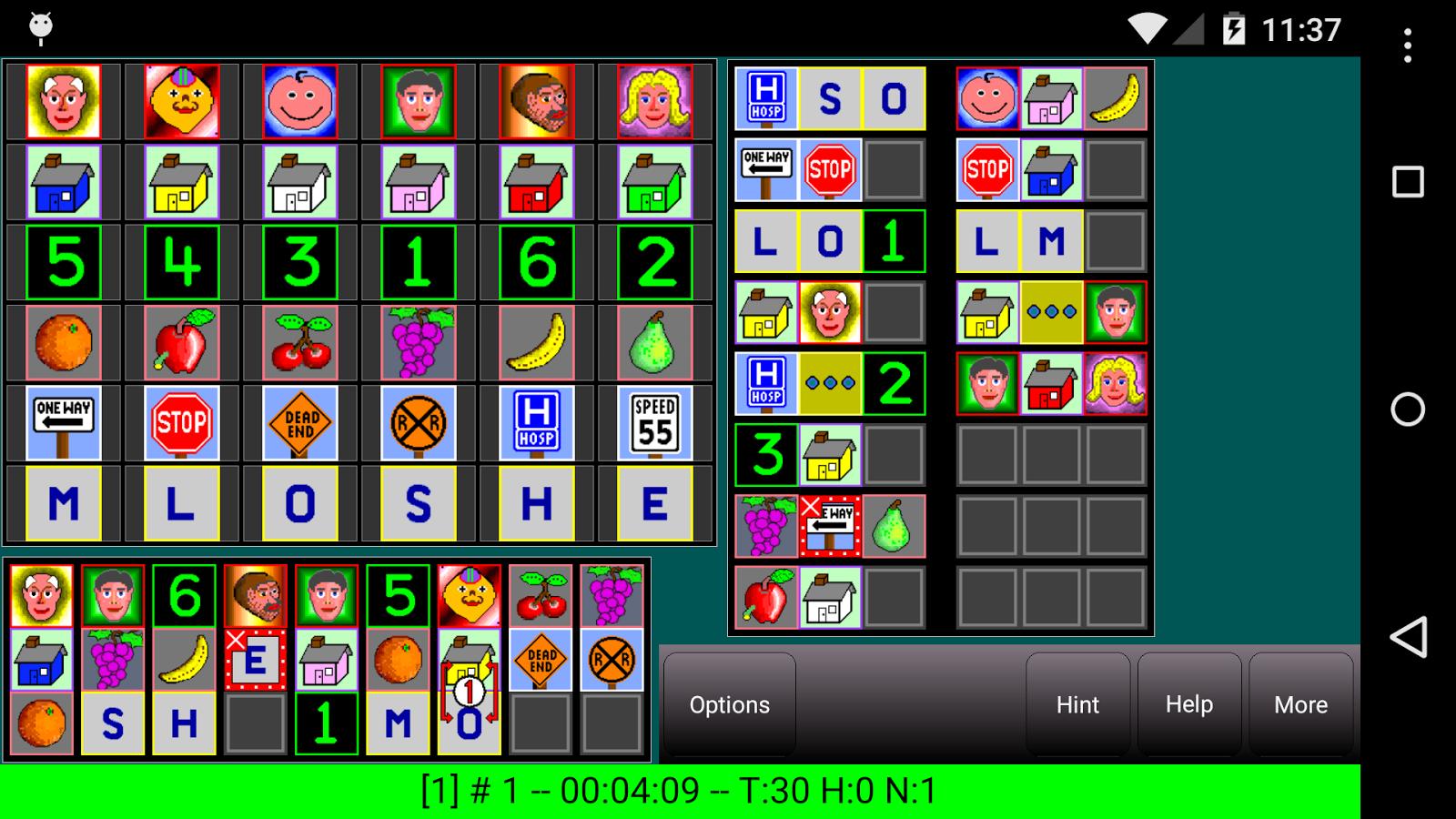 Sherlock Pro- screenshot