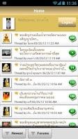 Screenshot of WatThakhanun