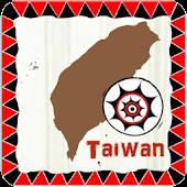 探索臺灣原住民