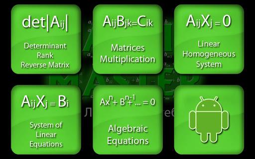 My Linear Algebra
