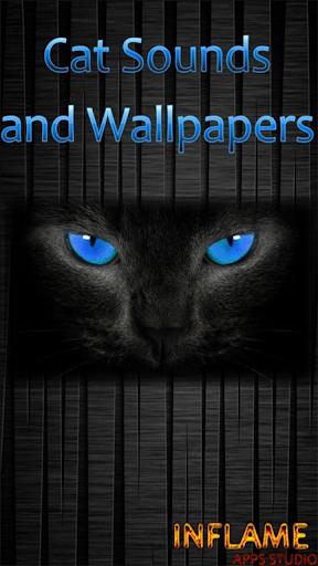猫の音や壁紙
