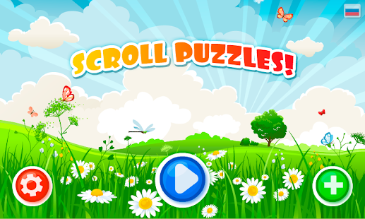 SCROLL PUZZLES for kids - screenshot thumbnail
