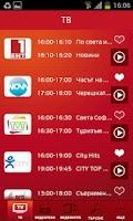 Screenshot of Mtel TV for smartphone