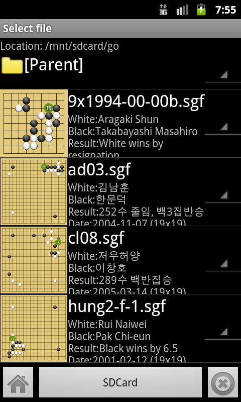 Hactar Go Lite- screenshot