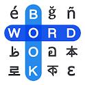 Word Search Multilingual icon