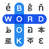 Word Search Multilingual
