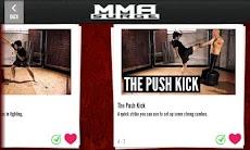 MMA Surgeのおすすめ画像4