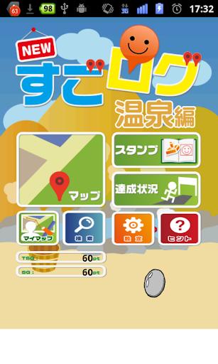 IObit Driver Booster Pro 3.0.3.261 Multilingual |百度雲網盤|下載|破解|uploaded|nitroflare|Crack,註冊,KeyGen