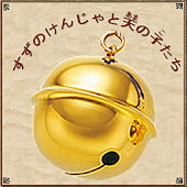 (高解像度版)鈴木レディースクリニック20周年記念創作童話