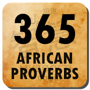 App An african quote per day APK for Windows Phone
