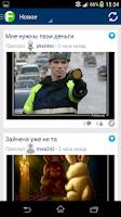 Screenshot of Фишки.нет
