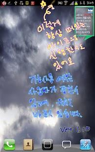 바로 메모 free(빠른 메모,저장,사진꾸미기,보내기)- screenshot thumbnail