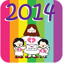 2014 Czech Republic Holidays icon