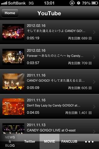 CANDY GO!GO! OFFICIAL APP- screenshot