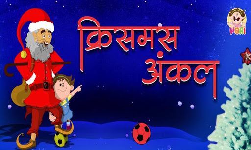 Hindi Kids Story By Pari 27