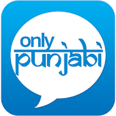 Only Punjabi Messages