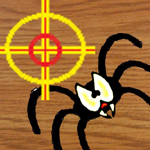 Aim and Shoot LOGO-APP點子