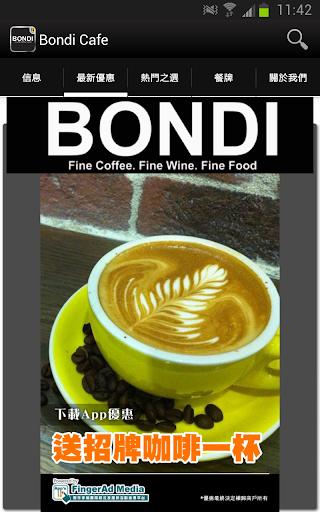 Bondi Café