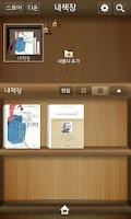 Screenshot of Interpark Global Books