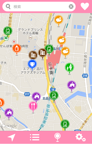 Happy Baby u30deu30deu3068u304au51fau304bu3051u30cau30d3 in TOKYO 1.0.0 Windows u7528 2
