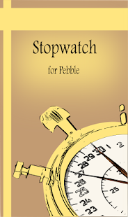 Stopwatch for Pebble|玩生活App免費|玩APPs