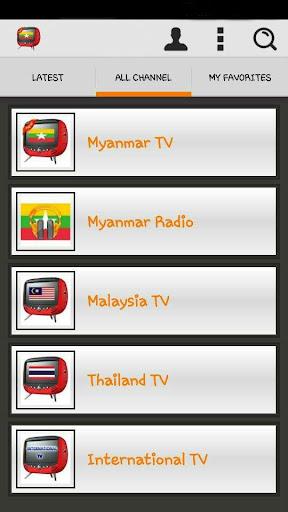 New Myanmar TV
