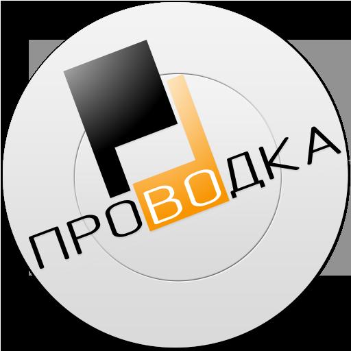 Бизнес новости 財經 App LOGO-APP試玩
