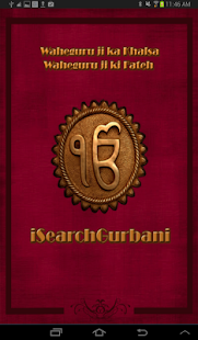 iSearchGurbani- screenshot thumbnail