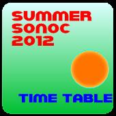 SUMMER SONIC 2012 タイムテーブル