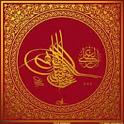 Osmanlı İmparatorluğu icon