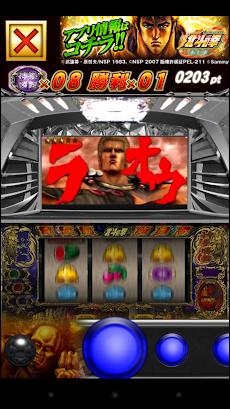 神拳勝舞チャレンジアプリのおすすめ画像3