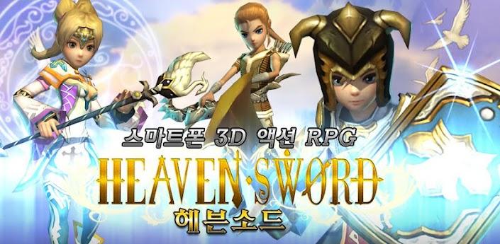 Heaven Sword apk