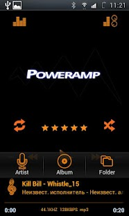 Poweramp Orange Skin - screenshot thumbnail