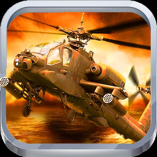 模擬App|Helicopter LOGO-3C達人阿輝的APP