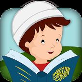 Surah Now - Fatiha & More