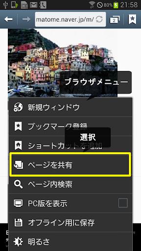 Web画像ダウンロード・改