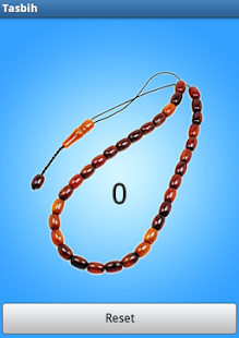 Tasbih- screenshot thumbnail